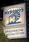 mykonos-schild